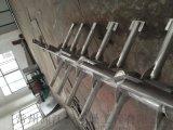 耙式干燥机 真空耙式干燥机