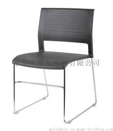 塑料多功能椅 電鍍塑料N椅 塑料辦公椅 塑料洽談椅 堆疊多功能椅