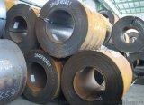 耐候钢热轧耐候钢冷轧耐候钢