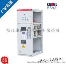 XGN17-12环网柜,户内XGN17环网柜厂家
