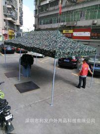 迷彩色帐篷户外活动帐篷户外工作宣传迷彩帐篷
