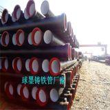 厂家直销国标消防专用管  国标球墨铸铁DN400供水管  国标球墨铸铁DN400排水管