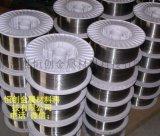 YD507 yd517阀门堆焊焊丝 气保耐磨焊丝