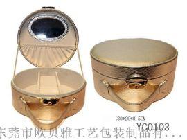 定制木質帶鏡子旅行攜帶化妝品收納禮品盒