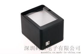 支付盒子MU5001