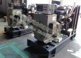 上柴50KW柴油发电机工厂直销