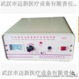 GX-III 多功能大功率电离子治疗机 升级含无痛功能