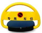 阳江交通设施 供应小区多种车位锁 手动 自动遥控车位锁厂家