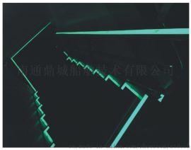 MAIRIFOR 船籍社证书蓄光自发光胶带