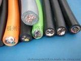 WDA-NH系列控制电缆质量保证价格实在