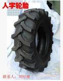 农用轮胎400-8到20.8-42拖拉机轮胎农用人字轮胎,正品三包,五征福田等60多家企业配套