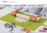 烘焙硅胶垫 揉面擀面垫 活面防滑垫