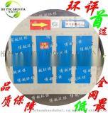 博越BY-10000UV光解废气净化设备光氧催化除臭设备光氧催化废气处理设备