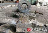 巩义东辰公司生产的高铬板锤性价比高