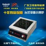 灶博士电磁炉小家电系列3500w台式平面小炒炉炒菜煲汤厂家直销