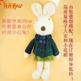 新款坐高25cm外贸原单公仔 时尚穿衣小白兔毛绒玩具 低价专业订做