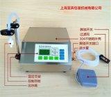 升级版小型/电动/半自动/定时定量/数控/液体灌装机