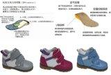 定制各类矫正鞋和矫形鞋及脑瘫鞋,按脚部症状个性定制