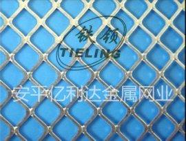 厂家直供安平镀锌钢板网菱形网