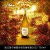 南非诺尔德霞多丽 白葡萄酒2015 F-0300022