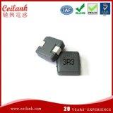 深圳贴片电感 252010 R33 大电流合金粉一体成型贴片电感价格