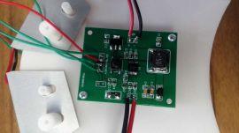 Lineara  LED美甲灯线路板方案