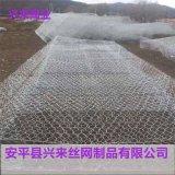 热镀锌格宾网 锌铝格宾网 格宾网厂