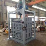 大型液壓打包機 八十噸液壓打包機