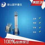 AQF型浮标式气动测量仪在齿轮行业的正确应用