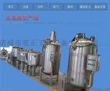 血豆腐成套设备,血豆腐生产线价格