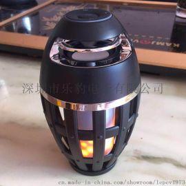 火焰燈藍牙音箱 亞瑪遜爆款 串聯對箱