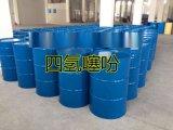 贵州四氢噻吩厂家 天然气管道检漏四氢噻吩现货