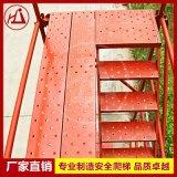 建宇供应 香蕉式安全爬梯 建筑施工扣件式钢管脚手架 管直径48mm