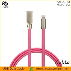 USB鋅合金手機蘋果插頭快速充電粉紅色數據線