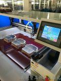包装盒自动喷胶机HF-0806PE东莞智工自动化
