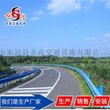 重庆公路工程公司安装销售喷塑护栏板防撞栏