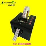 ZCUT-80胶带切割机 ZCUT-150保护膜切割机 自动胶纸机 胶带分切机