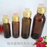 供应20ml/30ml/50ml/100ml棕色口服液瓶糖浆玻璃瓶