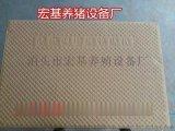 晋城养猪场新型耐腐蚀碳纤维电热板保温小猪地板