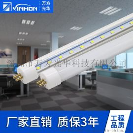 ledT5灯管 深圳T5光管直销