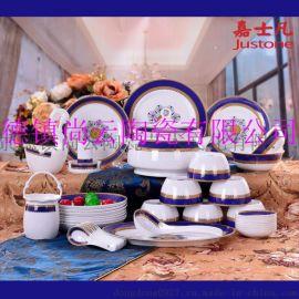 供应景德镇-尚云-003餐具