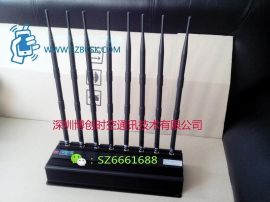 黑色八路2G,3G,4G手机信号屏蔽器+gps屏蔽器+北斗星屏蔽器