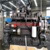 供应 康明斯工程机械柴油发动机4BTA3.9-C100