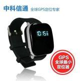 老人儿童gps手表定位器gps个人定位追踪器手表手机