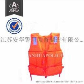 救生衣 LJ-1,江苏安华,充气救生衣