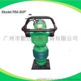 RM-80P电动冲击夯