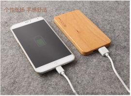 厂家直销 创意超薄原木复古移动电源 复古木质手机充电宝 礼品定制厂家