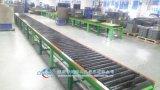 深圳超劲包胶滚筒生产线 江苏包胶动力滚筒线 浙江滚筒皮带生产线