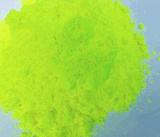 高温荧光颜料色粉 荧光颜料色粉 塑料颜料色粉 油漆颜料色粉