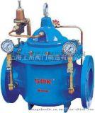 200X型減壓閥生產廠家直接供應